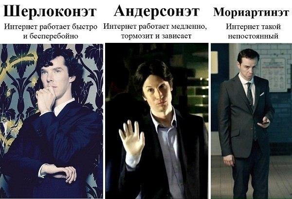 http://img1.liveinternet.ru/images/attach/c/8/99/138/99138415_internet.jpg