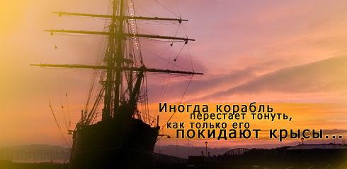 1235987272_hiop.ru_001 (490x240, 65Kb)