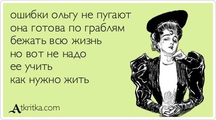 atkritka_1360317639_503 (425x237, 71Kb)