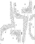 Превью 001a (550x700, 153Kb)