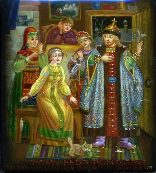 "Схема вышивки  ""Миниатюра.  Федоскино "": таблица цветов."