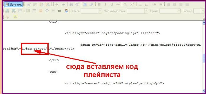 3726295_20130329_183946 (700x321, 41Kb)