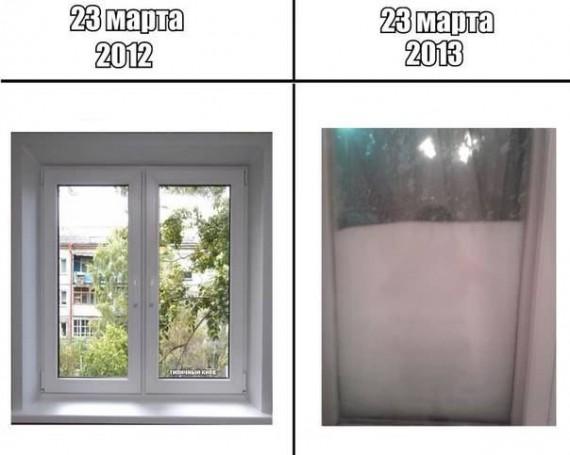 3 (570x455, 43Kb)