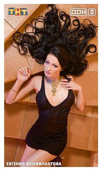 Женя феофилактова фото грудь