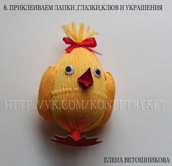 цыпленок из киндера МК (6) (604x583, 49Kb)