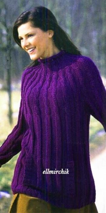 Пуловер С Кокеткой Из Кос