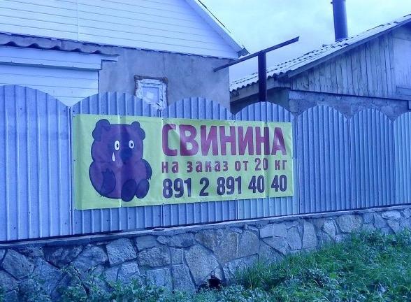 5247919_svinina (588x432, 200Kb)