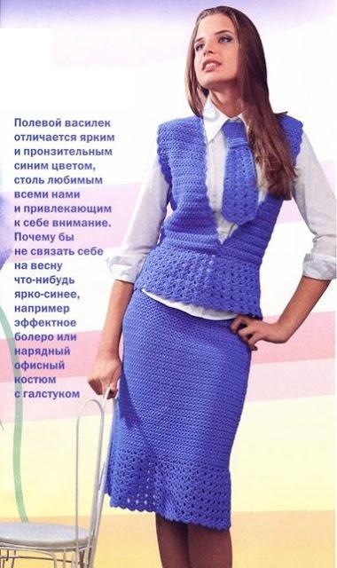 вязаный-костюм (380x640, 76Kb)