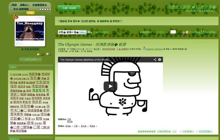 без имени скриншоты CoolNovo (700x445, 46Kb)
