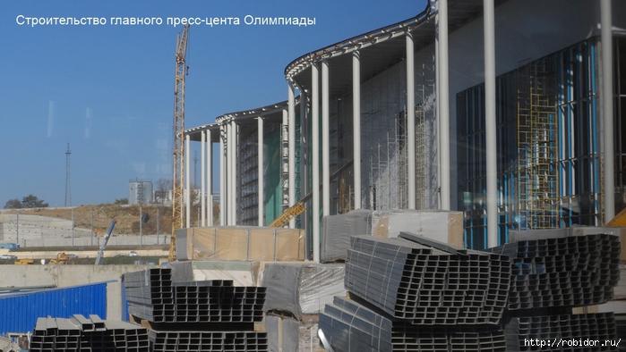3712546_Stroitelstvo_glavnogo_presscentra_Olimpiadi (700x394, 217Kb)