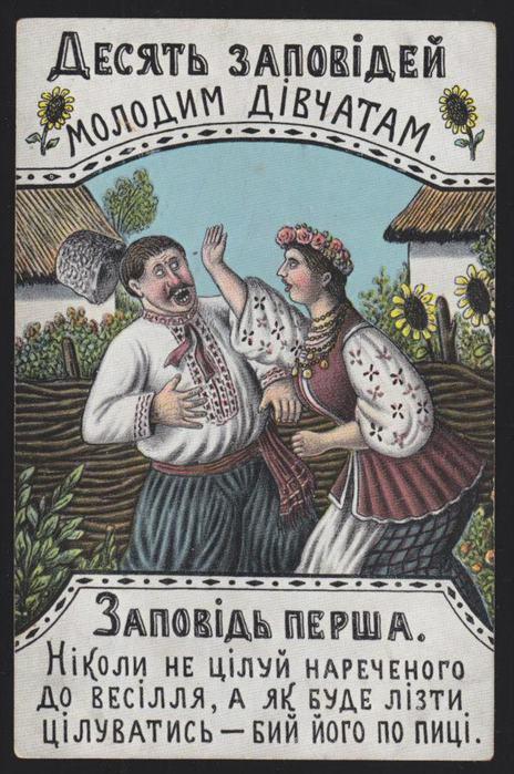 Daoprint_ Василь Гулак_1 (464x700, 78Kb)