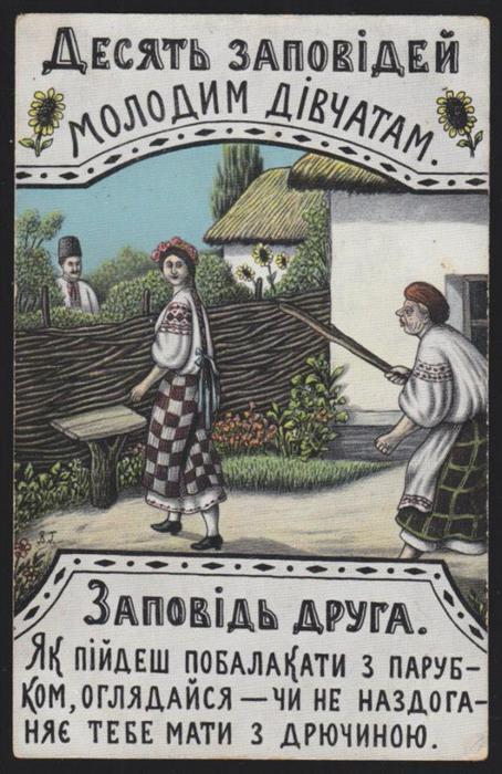 Daoprint_ Василь Гулак_2 (454x700, 69Kb)