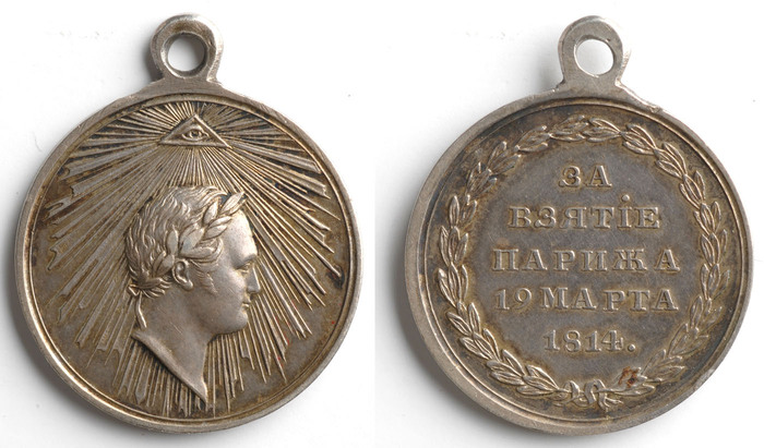 19 Russian_medal_for_Paris_1814 (700x411, 102Kb)