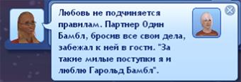 Screenshot 0_11_4_024 (340x116, 56Kb)