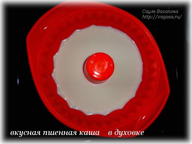 5156954_nasipala_pshenky (640x480, 60Kb)
