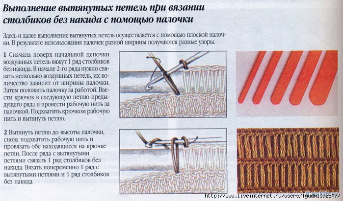 1300908810_vytyanutye-petli. (699x411, 223Kb)