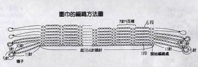 4624747_shr92_3 (640x217, 42Kb)