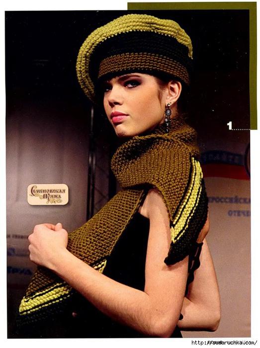 связать шарф спираль спицами - Шарф. вязание для мальчиков.