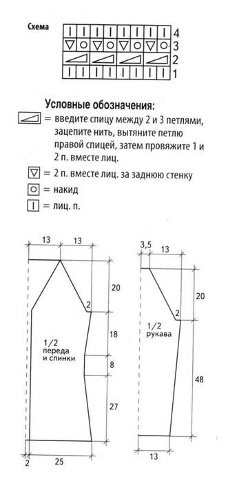 312a (331x700, 47Kb)