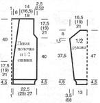 Превью 2 (560x575, 54Kb)