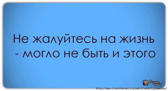 7in05x5Ymeo (700x380, 84Kb)