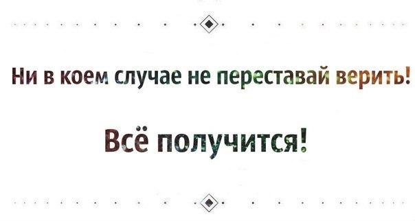 Yey5ozzSugY (604x322, 20Kb)