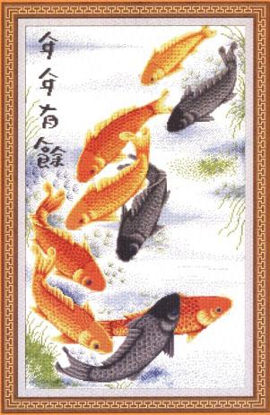 Рыбы в японском стиле.