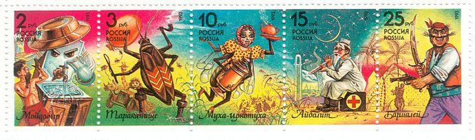 Чуковский (690x204, 91Kb)