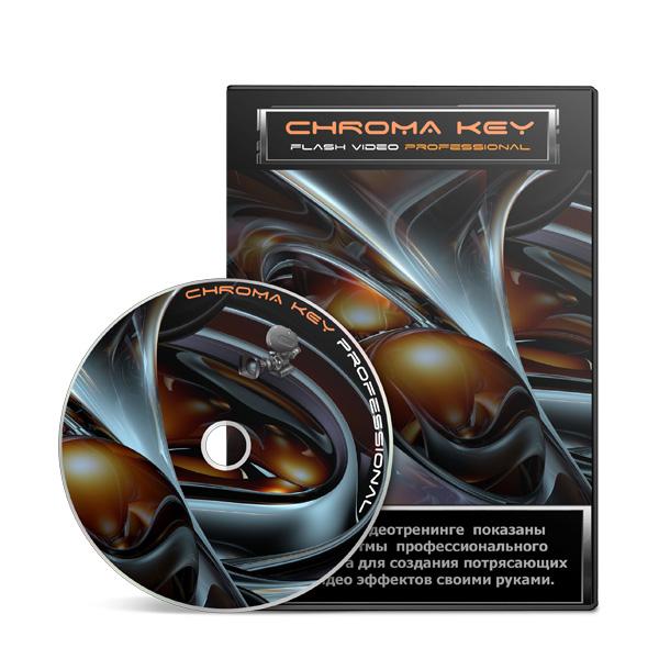 3663377_chroma_cover (600x610, 99Kb)
