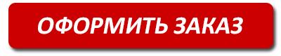 3663377_A_button (400x80, 21Kb)