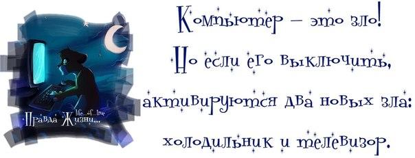 5198157_uP8WOYsKUuc_2_ (604x231, 31Kb)