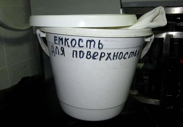 683232_yomkost_dlya_poverhnostey (600x419, 19Kb)