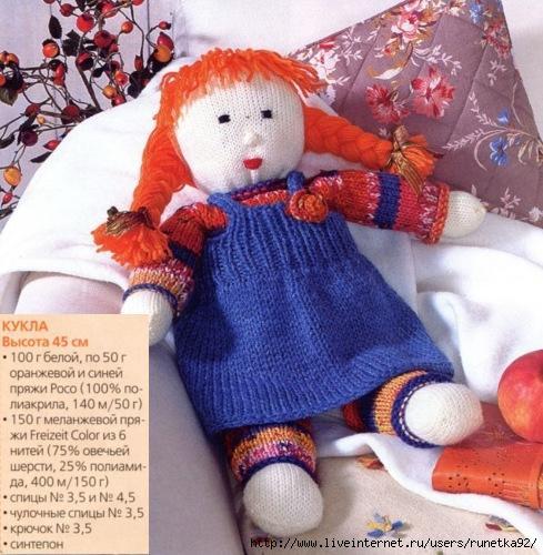 куколка (489x500, 152Kb)