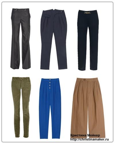 брюки (400x500, 46Kb)