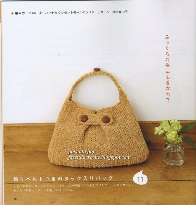 Связать красивые сумки