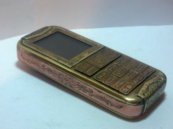 cellphone19001-90 (600x450, 192Kb)