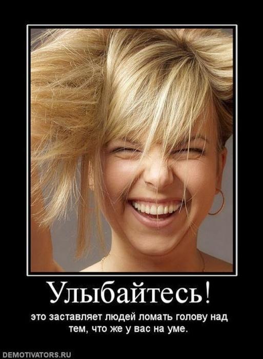 улыбка16 (513x700, 105Kb)