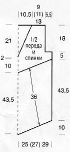 sh1 (140x302, 8Kb)