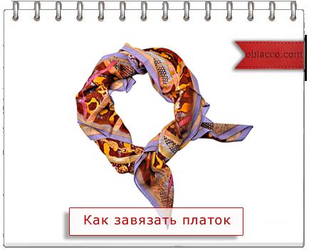 3518263_platok (434x352, 113Kb)