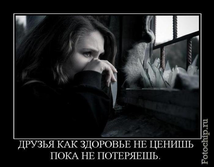 Текст песни i Алевтина Егорова - Как моя/i любовь к нему.