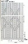 Превью 001b (458x700, 158Kb)