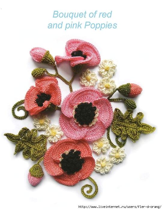 Вязание крючком «Цветы маки».