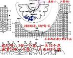 Превью 002a (625x494, 121Kb)