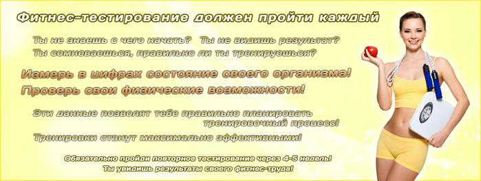bn1362176507 (700x264, 237Kb)