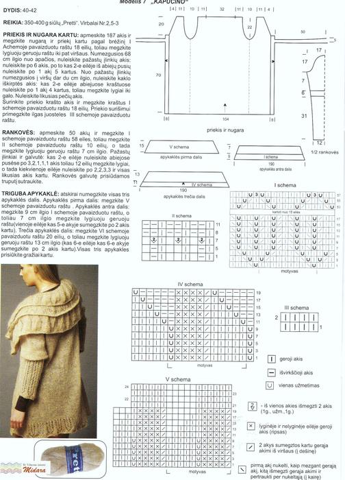 paltas kapucino (504x700, 387Kb)
