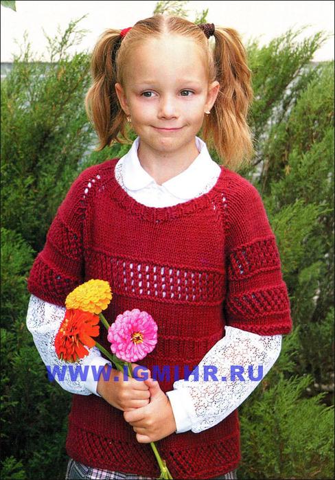 Вязание на спицах кардигана для девочки 8 лет
