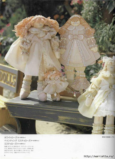 японский журнал с выкройками кукол (6) (465x640, 135Kb)