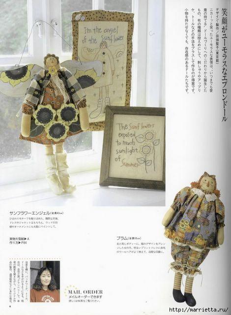 японский журнал с выкройками кукол (10) (470x640, 129Kb)