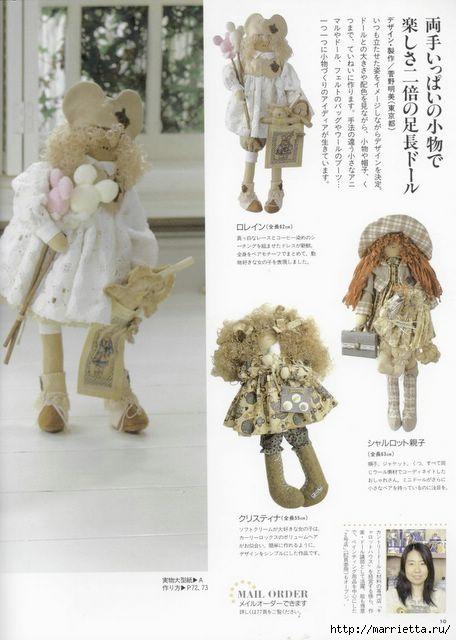 японский журнал с выкройками кукол (11) (456x640, 127Kb)