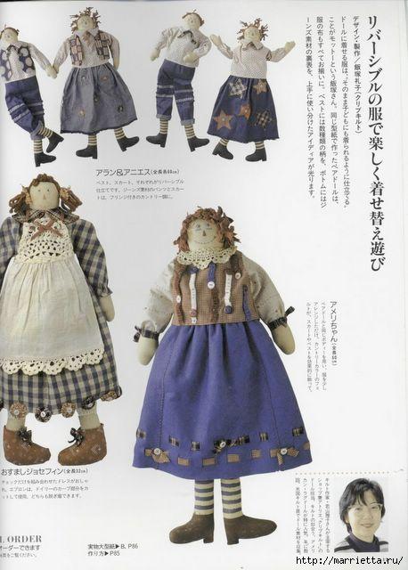 японский журнал с выкройками кукол (13) (458x640, 136Kb)
